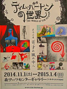 Tim Burton Exhibition Poster.jpg