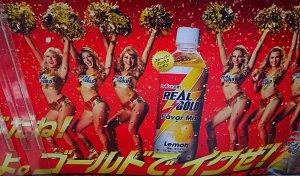 6 Lemon Juice