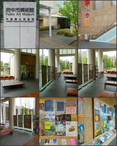 Fuchu Art Museum Collage