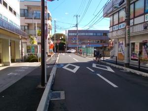 1 Musashinodai