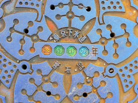 33 Decorative Man Hole Cover