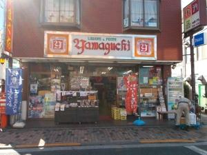 8 Yamaguchi Off License (Chofu)