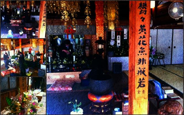 1 Jizo-in Temple Collage.jpg