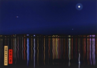 julian-poie-view-of-moon-over-manatsuru-peninsula-2009
